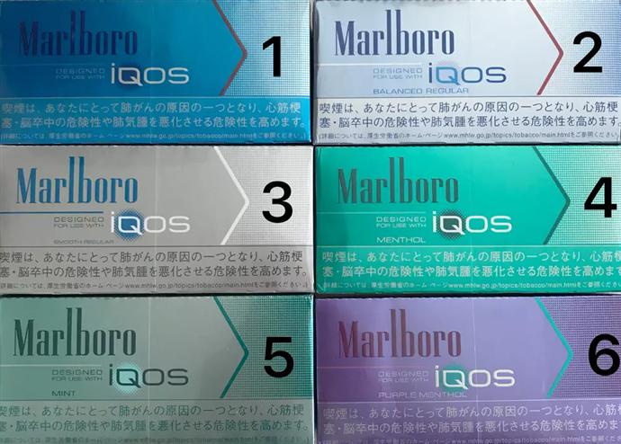 Heets bronze smak cigarette electronique amazon